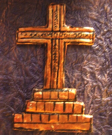 Calvary Cross - Bigfoot Cross Museum